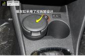 Polo两厢2014款烟灰缸缩略图