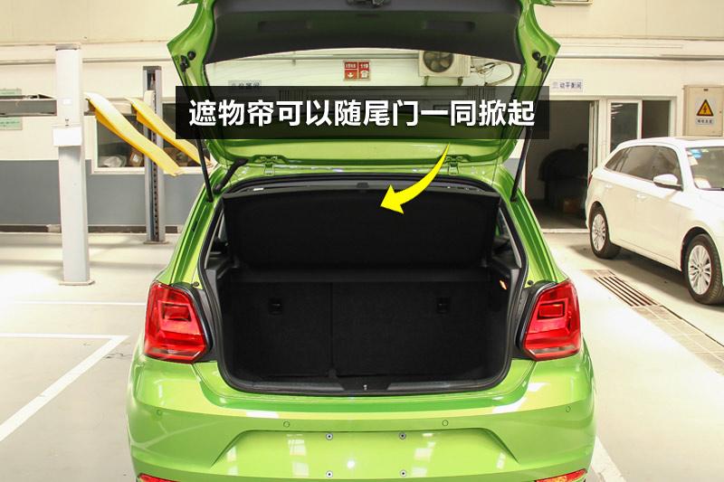 Polo两厢 1.6L 自动豪华型