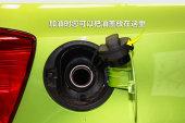 Polo两厢2014款油箱盖缩略图