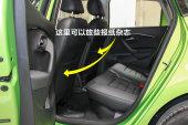 Polo两厢2014款后排储物空间缩略图