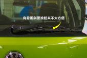 Polo两厢2014款雨刮器缩略图