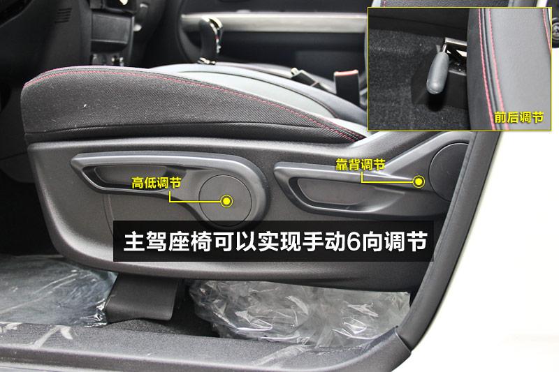 座椅可以实现手动6向调节