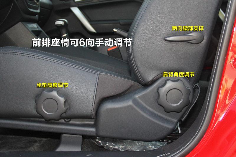 前排座椅可6向手动调节,但高度及靠背角度均由旋钮调节,操作相对较