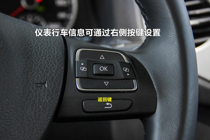自动四驱旗舰版方向盘