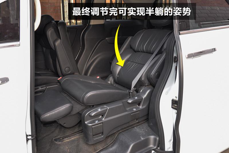 座椅调节效果