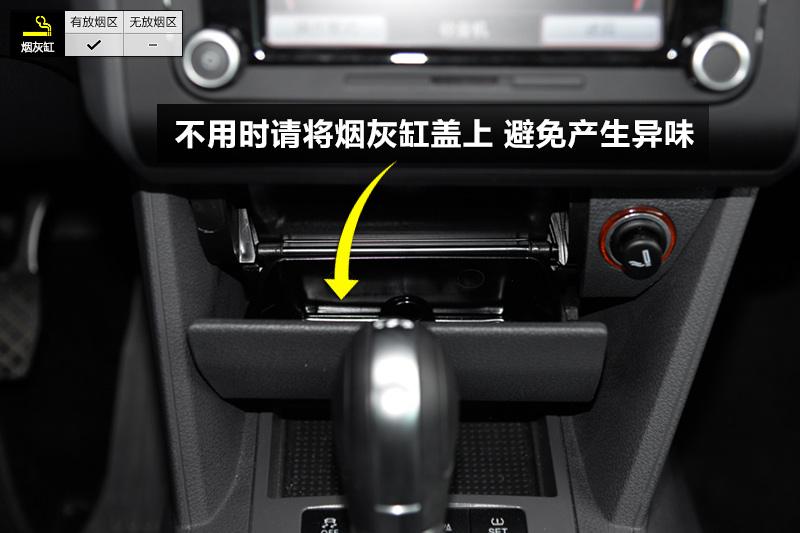 上海大众 途安 1.4T 自动旗舰版
