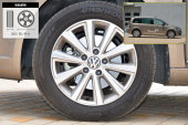 途安2015款轮胎/轮毂缩略图