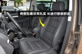 途安2015款前排座椅缩略图