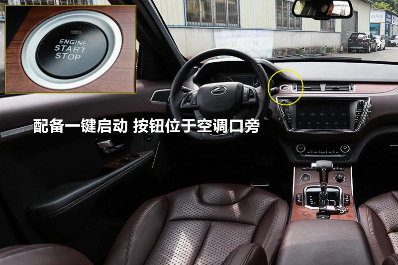 汽车启动步骤视频