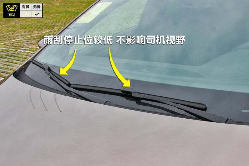 教练车雨刮器图解_雨刮器的结点图解_第7页_图解大全