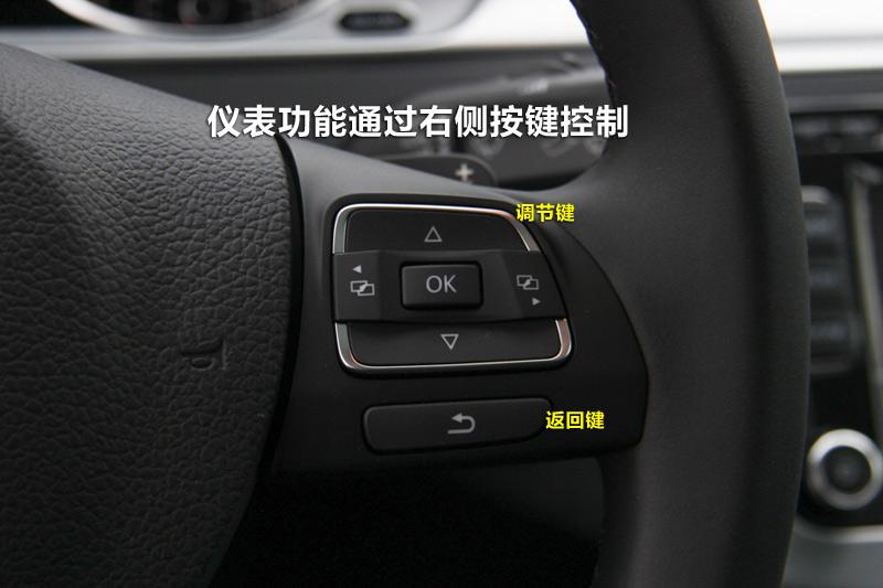 豪华型方向盘_大众cc全车
