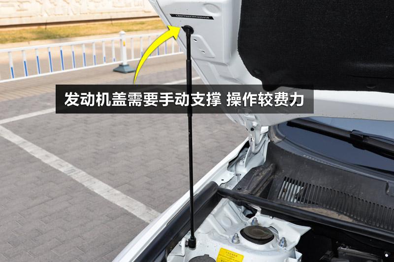 吉利GX7运动版 2.0L 自动尊贵型
