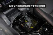 吉利GX72015款排挡杆缩略图