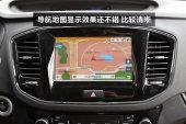 吉利GX72015款中控区缩略图