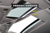 吉利GX72015款天窗缩略图