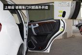 吉利GX72015款车门缩略图