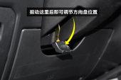 吉利GX72015款方向盘缩略图