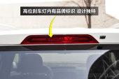 吉利GX72015款车灯缩略图