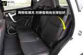 吉利GX72015款后排座椅缩略图