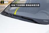 吉利GX72015款雨刮器缩略图