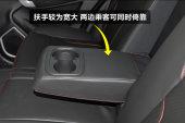 吉利GX72015款后排储物空间缩略图