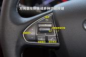 英菲尼迪QX502015款方向盘缩略图