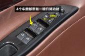 英菲尼迪QX502015款车窗玻璃缩略图
