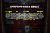 英菲尼迪QX502015款中控区缩略图