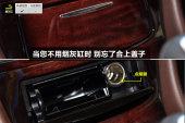 英菲尼迪QX502015款烟灰缸缩略图