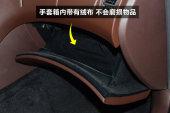 英菲尼迪QX502015款前排储物空间缩略图