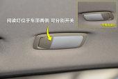 英菲尼迪QX502015款其他缩略图