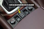 英菲尼迪QX502015款排挡杆缩略图