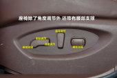 英菲尼迪QX502015款前排座椅缩略图
