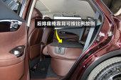 英菲尼迪QX502015款后排座椅缩略图