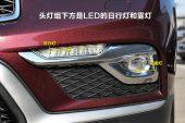 英菲尼迪QX502015款车灯缩略图