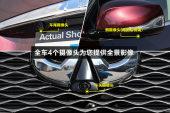 英菲尼迪QX502015款摄像头缩略图