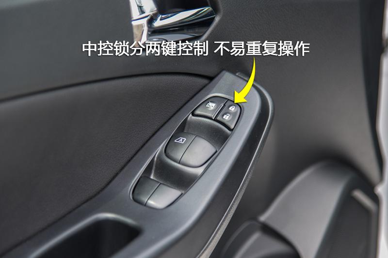汽车中控锁安装接线图讲解