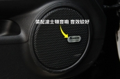 科迈罗2015款车身缩略图