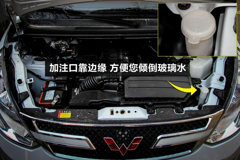 2015款五菱宏光V 1.5L 手动标准型玻璃水加注 五菱荣光V全车详解 爱高清图片