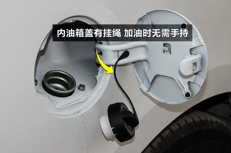 2015款五菱宏光V 1.5L 手动标准型油箱盖 五菱荣光V全车详解 爱卡汽车高清图片