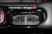 本田XR-V2015款前排储物空间缩略图