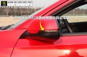 本田XR-V2015款后视镜缩略图