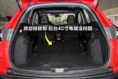 本田XR-V2015款空间扩展缩略图