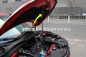 本田XR-V2015款支撑方式缩略图