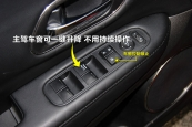 本田XR-V2015款车窗玻璃缩略图