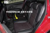 本田XR-V2015款后排座椅缩略图