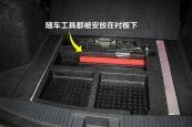 本田XR-V2015款设施缩略图