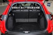 本田XR-V2015款储物空间缩略图