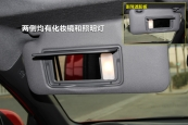 本田XR-V2015款遮阳板化妆镜缩略图