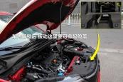 本田XR-V2015款开启方式缩略图